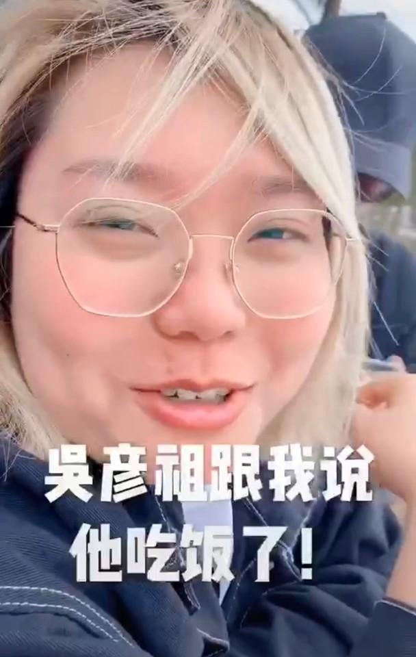 吴彦祖出席影展偶遇李雪琴 笑称自己有眼不识泰山