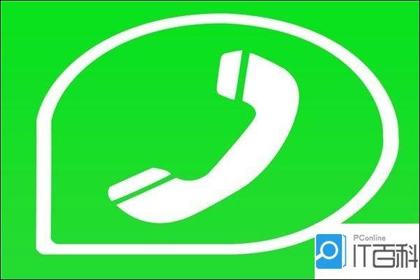 电信怎么查本机号码(一键检测本机号码)