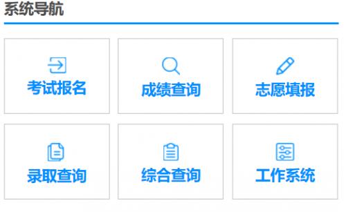 广西考试网_闽南网