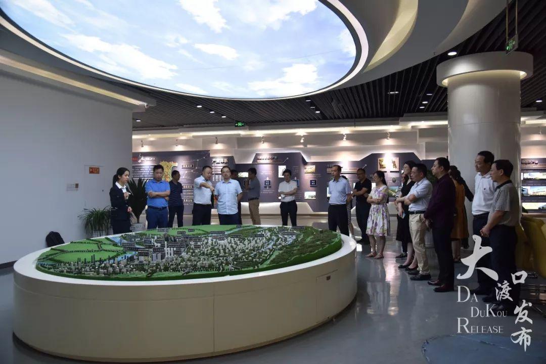 """大渡口""""建桥同心园""""已签约落地项目7个,助力地方经济发展"""