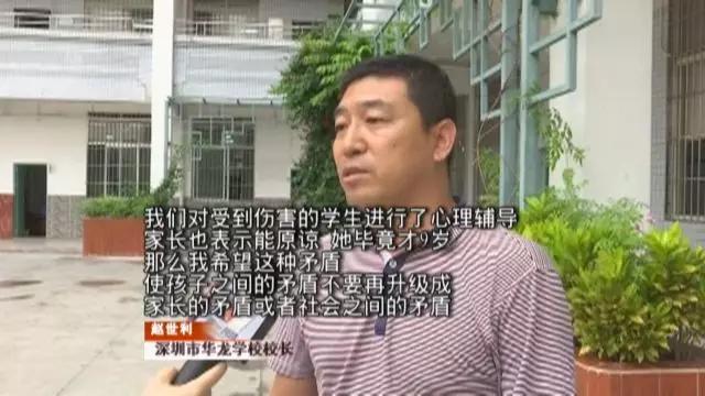 深圳30名小学生排队被班长打?教育局通报:班主任已道歉