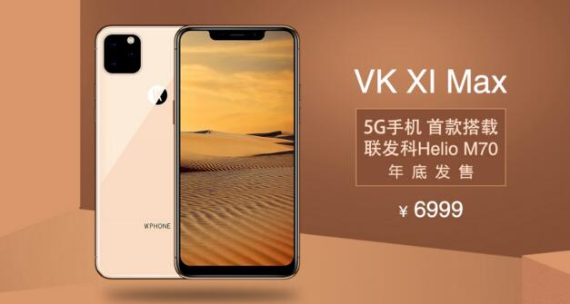 中国高仿新iPhone公布,iPhone8跌至冰点价创历史时间