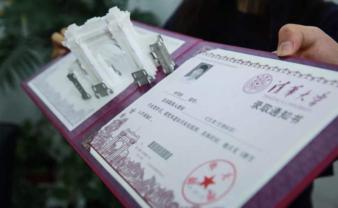 2019年清北在沪落选分数线宣告,两校各招24人!本科艺体批、延迟批、中间村落子专项落选问答来了
