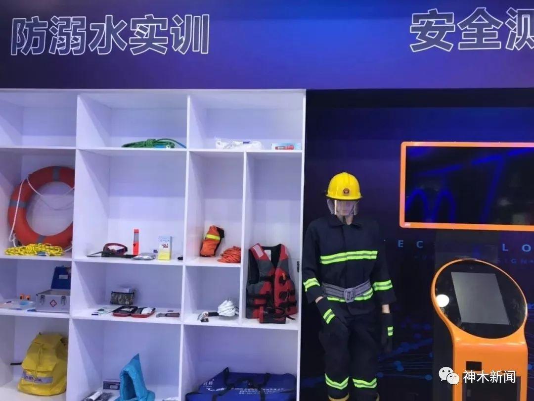 【热点】陕西首家VR青少年安全教育基地落户神木并开馆