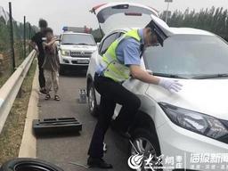 枣庄女司机高速上遇爆胎,竟带着3名儿童在车内等救援