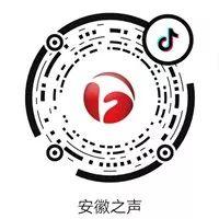 安徽省公务员考试成绩公布 不受理查卷申请