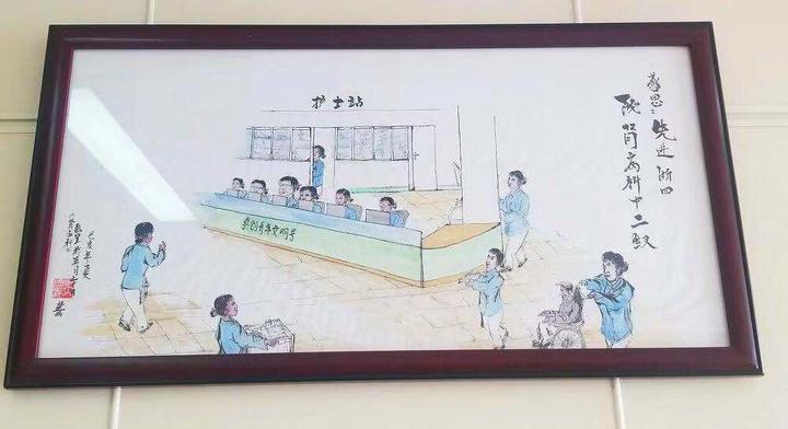 """暖爆!七旬尿毒症老人手绘""""肾病科十二钗""""赠护士"""