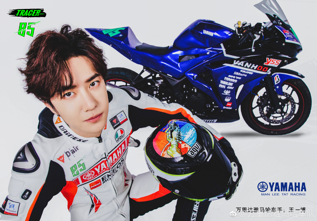 王一博参加ZIC摩托车赛受私生饭干扰,车队发文斥责