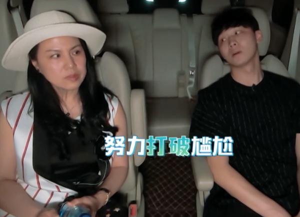 郑爽妈妈:什么时候结婚?听到张恒的回答,才知道郑爽有多幸福