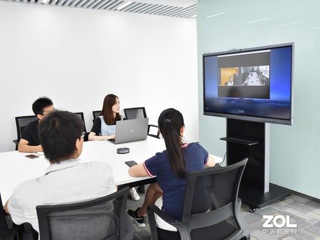 如何有好的远程会议体验 MAXHUB平板给你新答案