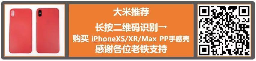 「新手机」又一款500克机?vivo NEX 3详尽配备曝出:44w快速充电 瀑布屏