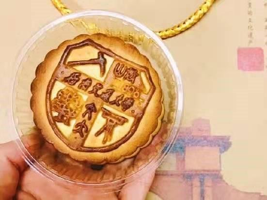 又是别人的学校!全国26所知名高校专属月饼的颜值秀翻天