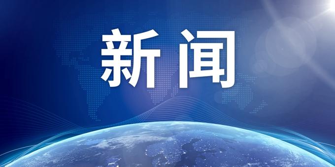 济南一境外输入确诊病例详细轨迹公布,急寻2月21日G882次高铁乘客