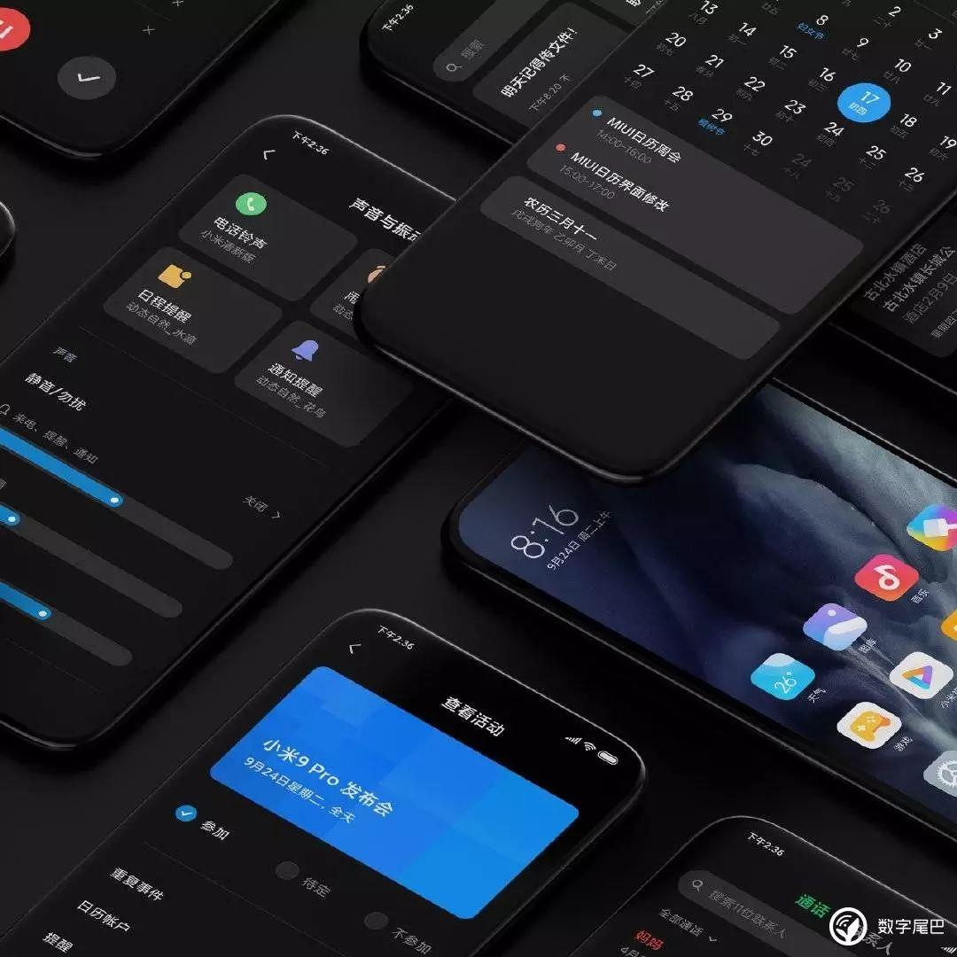 小米连发两款 5G 手机:最低 3699 元!最高 19999 元