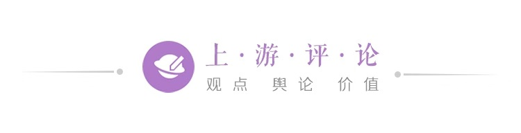 上游评论:武汉菜场要求女摊贩不超过45岁 就业年龄歧视歪风该刹一刹了