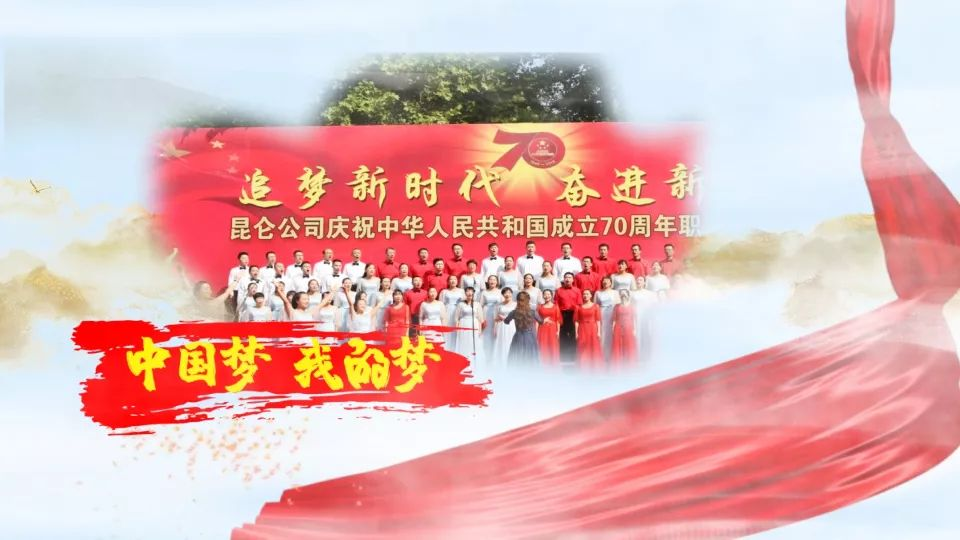 """千人表白对祖国的爱!「我和我的祖国""""快闪""""<14>」"""