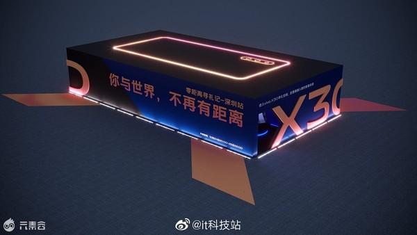 vivo X30全新曝料:配用Exynos 980/适用5G/十二月发布