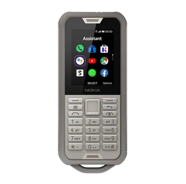 Nokia 800 Tough 印尼发售:致力于砸核桃仁而成