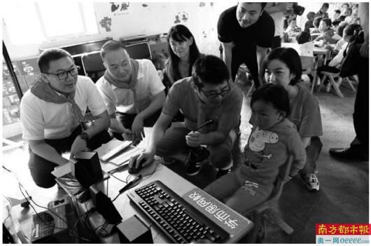 好未來:在線教育助力校內校外合作育人