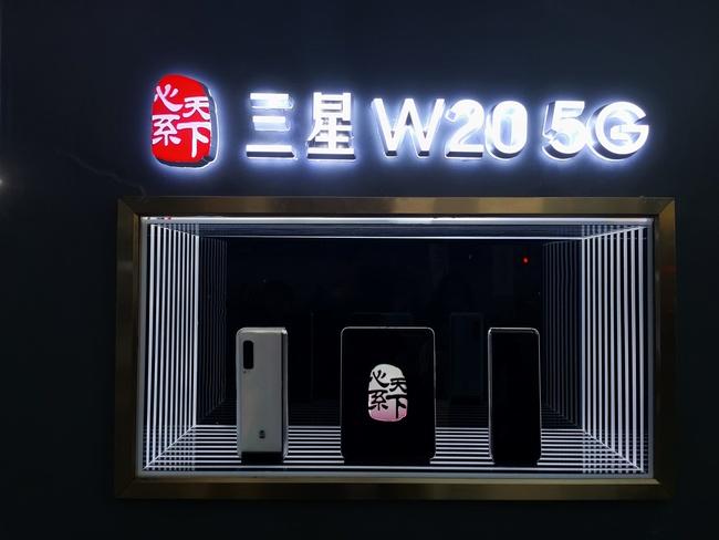 折叠屏 5G 心系天下三星W20 5G宣布公布