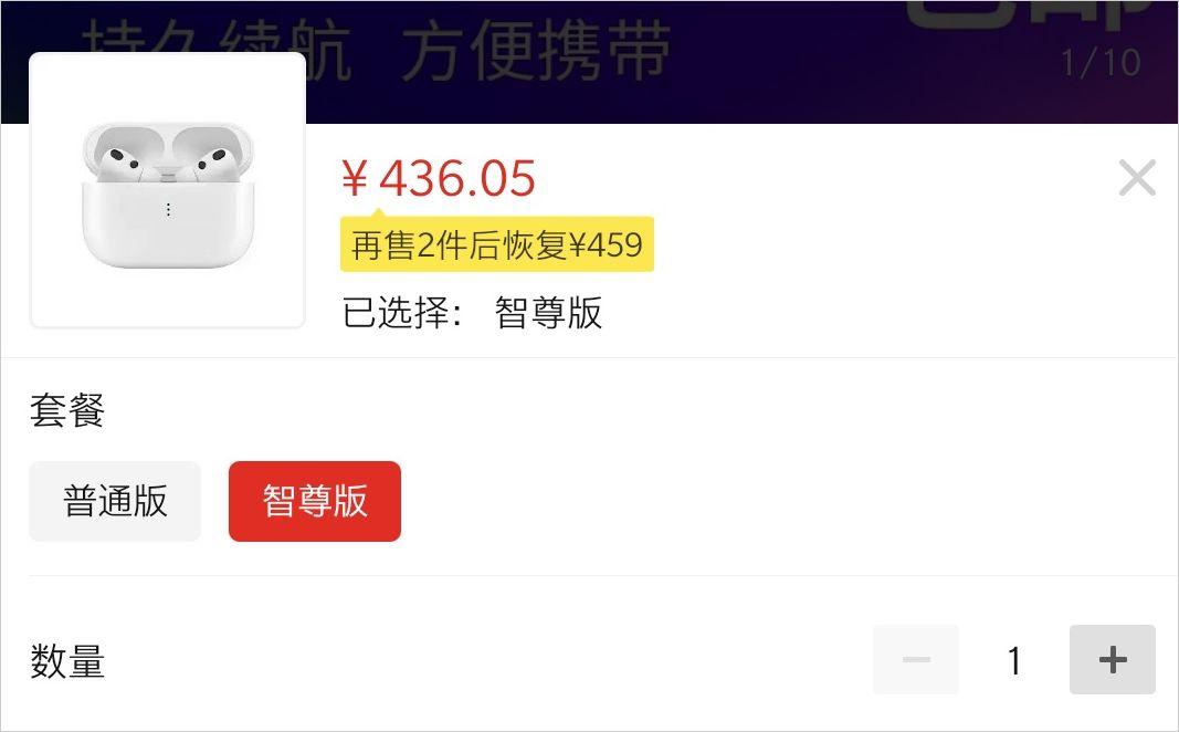 华强北400元的AirPods Pro是智商税还是圆梦神器?
