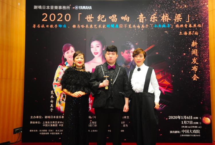 """息影36年只为照顾婆婆?""""小鹿纯子""""复出,音乐会首站就在上海"""