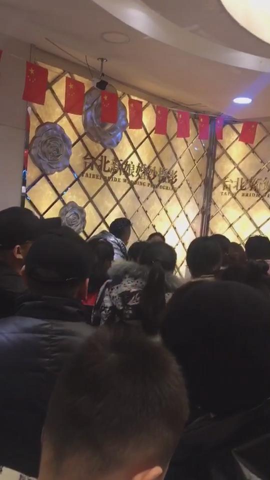吉林市一婚纱影楼欠顾客保证金不还老板跑路?负责人:店没黄绝不躲账