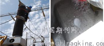 六氟化硫气体泄漏检测方法及处理措施
