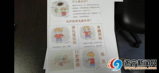 """""""谈肿瘤色变""""?遂宁95后护士绘漫画讲肿瘤相关新闻"""