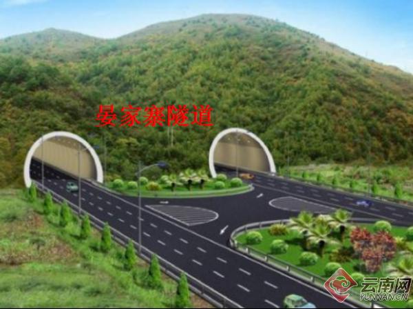 今天这条路开工建设!将让滇川两省又多一条互联互通的大通道