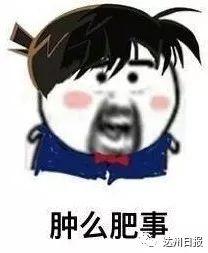 """突发!万源一""""镇村之宝""""被盗,警方悬赏万元寻找…"""