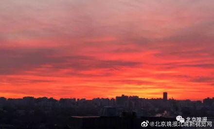 北京今早的朝霞如油画一般,美极了!山区将迎零星小雪