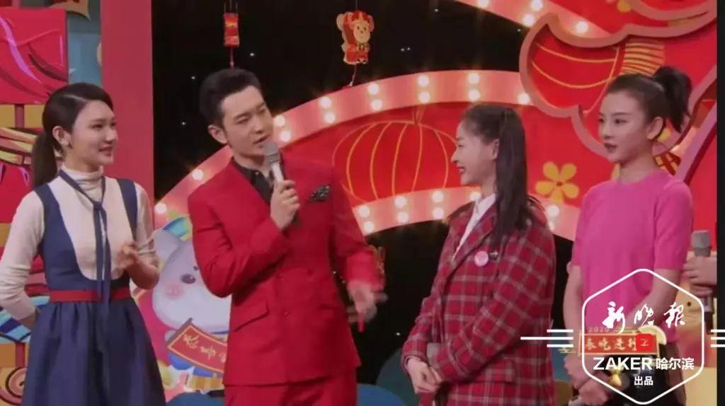 """鼠年央视春晚有肖战,""""老舅""""和陈伟霆唱新版《野狼disco》"""