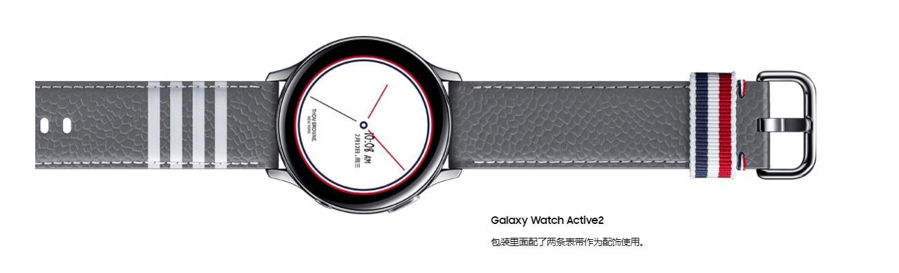 三星新品发布会汇总:GalaxyS20系列+GalaxyZFlip+GalaxyBuds+