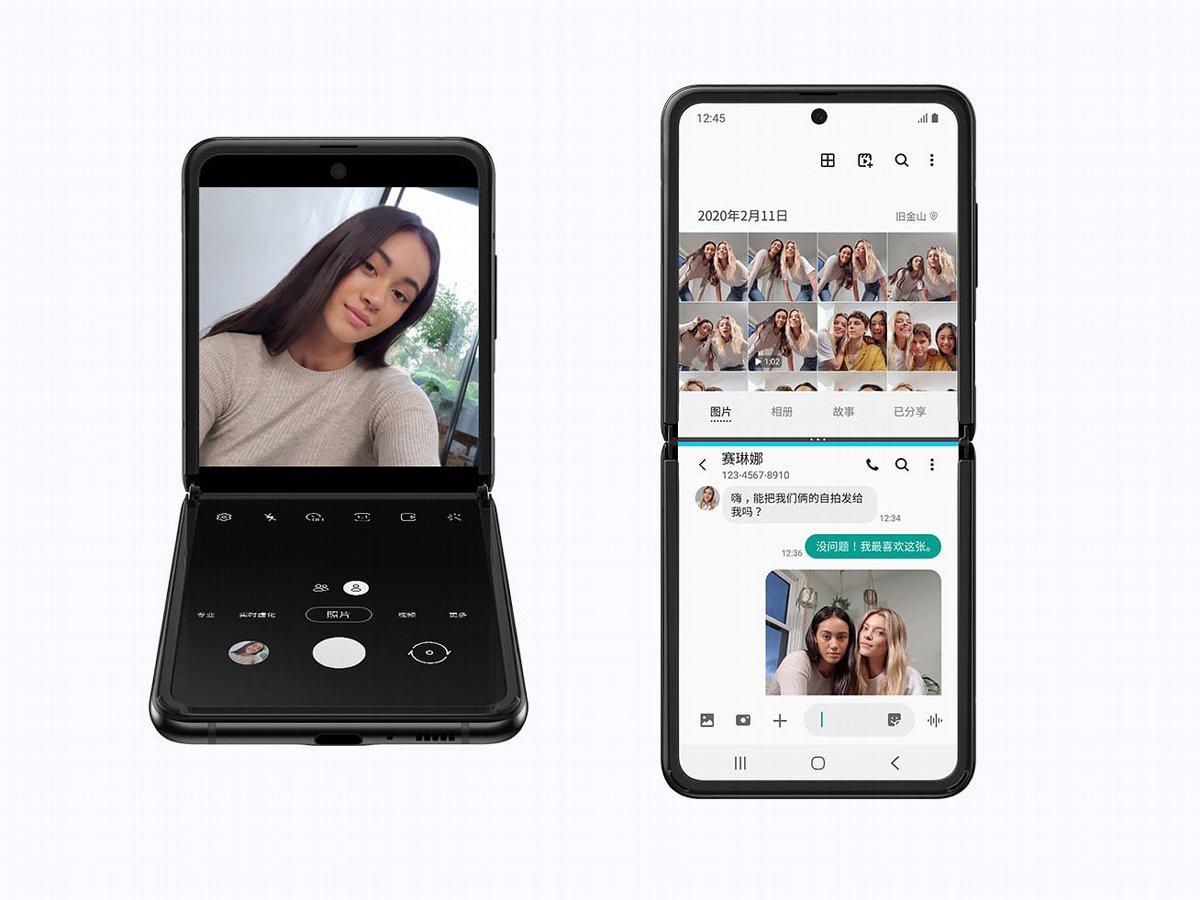 从三星Galaxy Z Flip看今年新折叠屏手机  「Soomal」