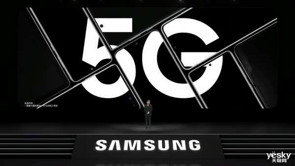 6999元起 三星Galaxy S20系列产品中国发行版本号宣布公布