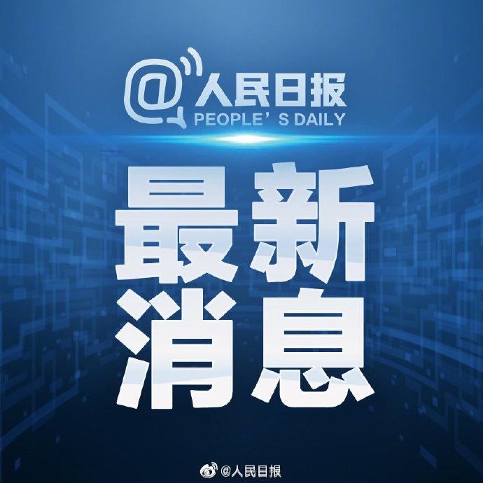 世卫组织称武汉只是新冠病毒发现地