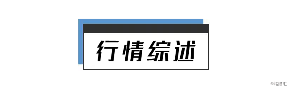早报   全球确诊超215万!重磅!特朗普宣布重启经济;日本全国进入紧急状态;黑龙江发现6名护士为无症状感染者