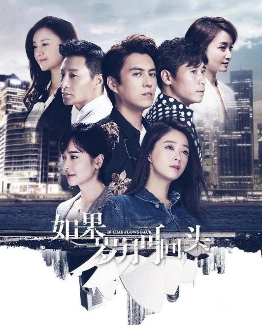 2月电视剧收视火热,3月王凯、靳东、周迅、张译接棒