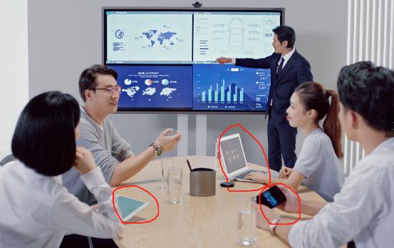高效办公新选择,皓丽M3会议平板使用测评