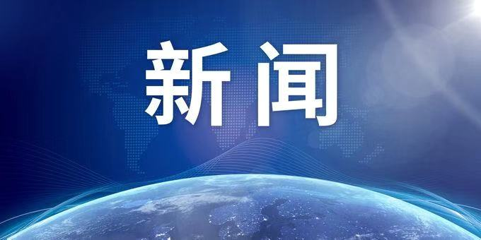 广州荔湾白鹤洞街等地14日开启新一轮全员核酸检测