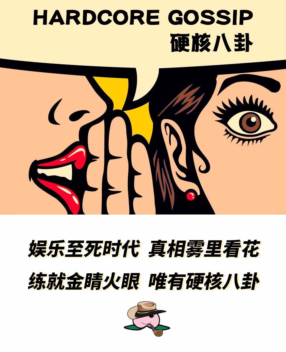名媛蔡国庆的秘密生活