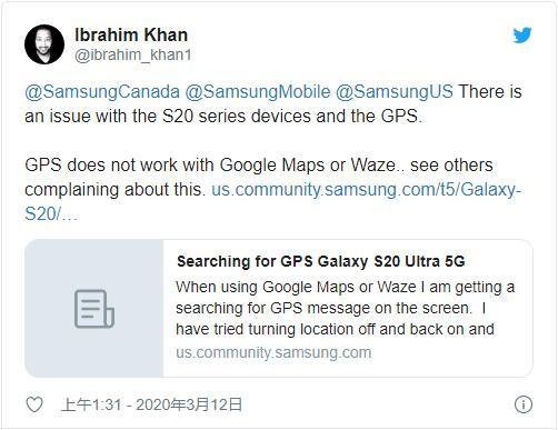 美国版Galaxy S20客户调侃GPS作用异常 危害地形图等导航栏运用