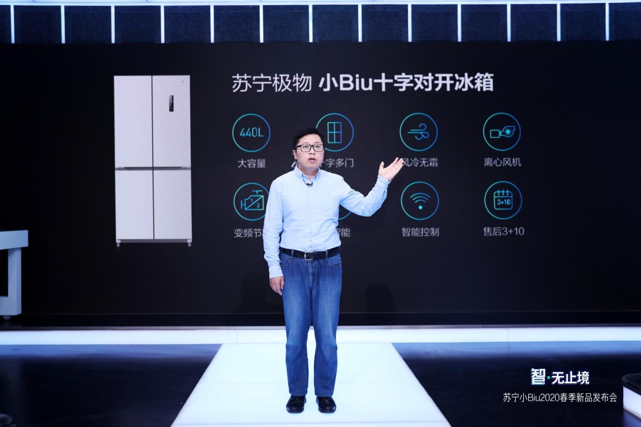 苏宁小Biu一口气发布10款新品,完善智能家居市场布局