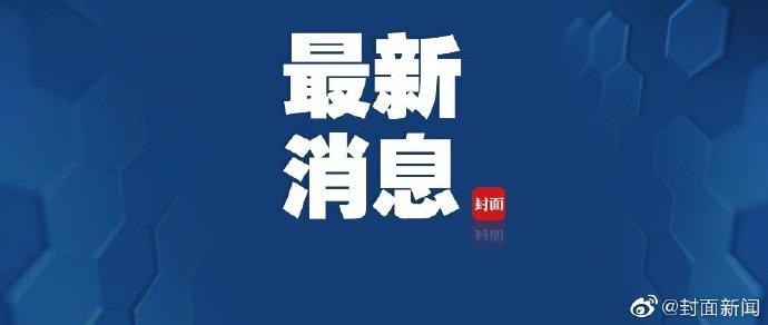 四川省体育局回应联合申奥:积极谋划 助力成渝双城经济圈建设