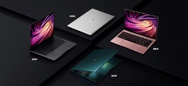 华为公司MateBook X Pro 2020款宣布公布:3K触摸显示屏 十代酷睿
