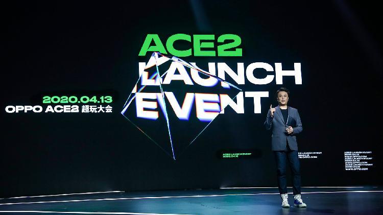 超级玩家更快电池充电5G新品发布 OPPO Ace2市场价3999元起