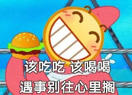 4月救命帖!免费吃麦当劳,吃嗨这个初春,省到停不下来
