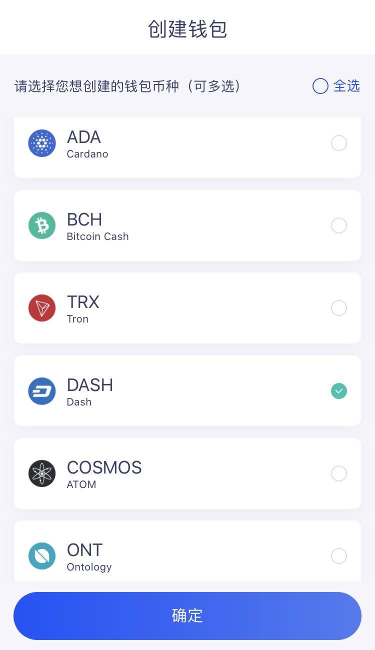 新手指南丨如何使用火币钱包管理你的达世(DASH)?