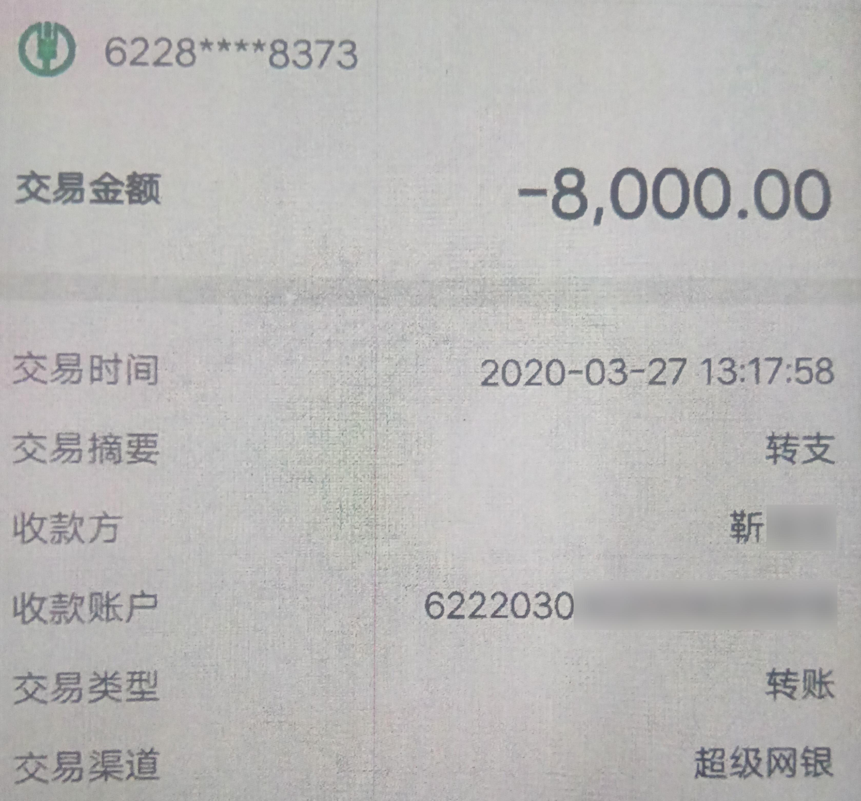 """起底""""网贷""""骗局!借""""征信""""连环套,梅州男子被骗10万"""